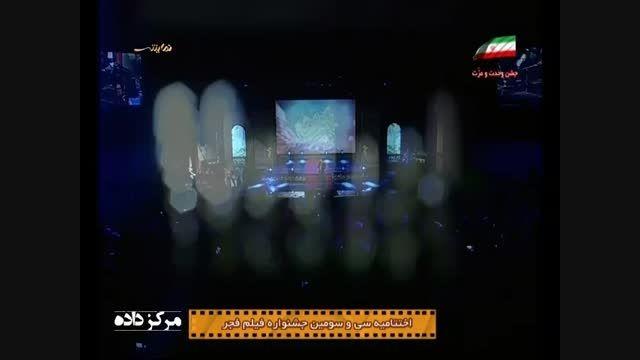 اجرای زنده علی زند وکیلی در جشنواره فجر (ناردونه)