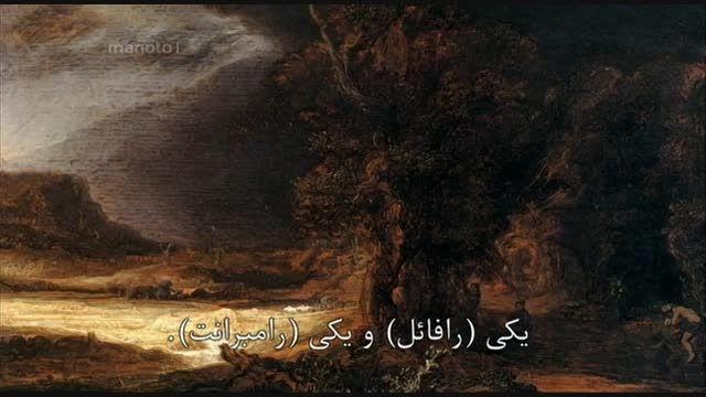 شاهکار گمشده با دوبله فارسی – ارتش یادمان  ها