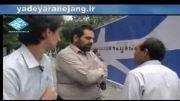 سقوط هواپیمای 655 هواپیمای ایران ایر توسط ناو وینسنس آمریکا