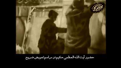 فیلم کمیاب نصب ضریح حرم حضرت عباس ع در سال ١٩۶۴