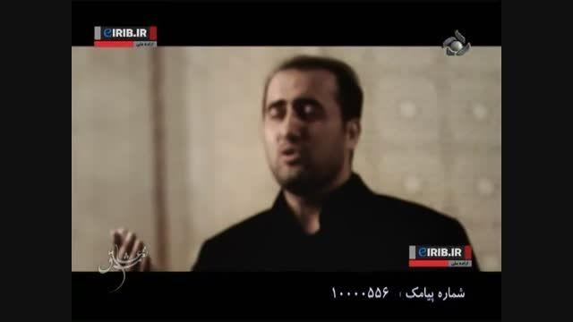 نماهنگ ای کربلا - شهروز حبیبی