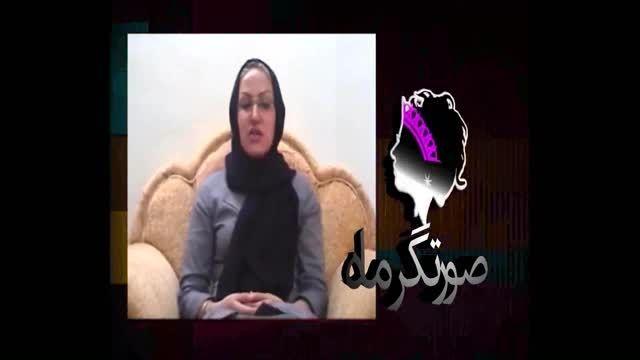 تشکر ندا کشاورز گریمر سینما از  مدیریت صورتگرماه