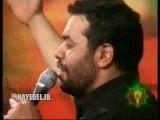 حاج محمود کریمی - دل دریا دل بابا دل طوفانی ابرا