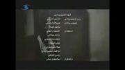 سریال زمانه-شعر قسمت پایانی فیلم(تیتراژ سریال