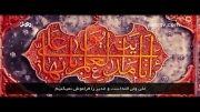 سرود عربی در وصف امام علی (علیه السلام)