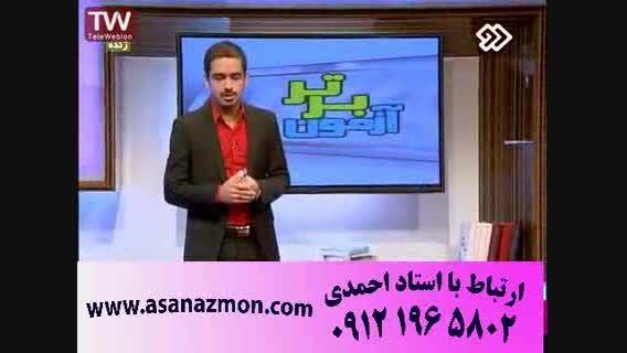 مهندس امیر مسعودی مدرس ریاضی و فیزیک