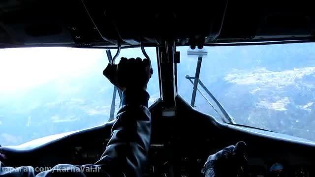 کارناوال | ترسناک ترین باند فرود دنیا | هیمالیا
