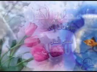 دعای تحویل سال با صدای محمد اصفهانی