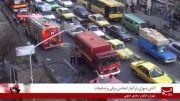 باز هم آتش سوزی ...این بار در خیابان سعدی!!!!
