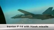 تامکت ایرانی همراه با موشک هاواک