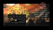 شهادت امام جواد(ع).حاج رضا بذری.عباس ملک زاده.91