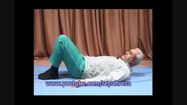 درمان دیسک کمر و کمر درد با حرکات خاص