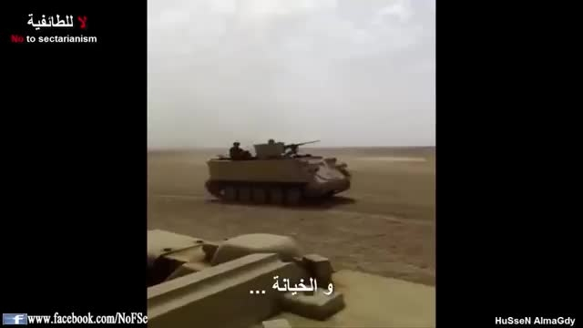 محاصره تروریست های داعش در فلوجه تنگتر شد