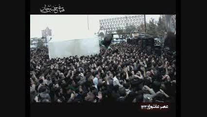 حاج حسین آذری خیمه سوزان 93 شور سینه زنی