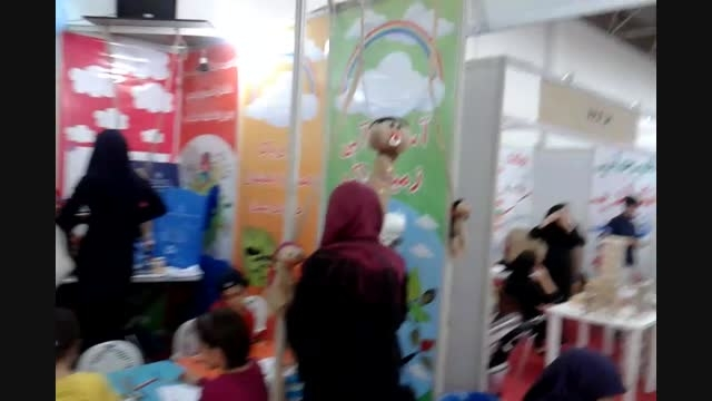 جشنواره ملی بازی و اسباب بازی در کانون پرورش فکری