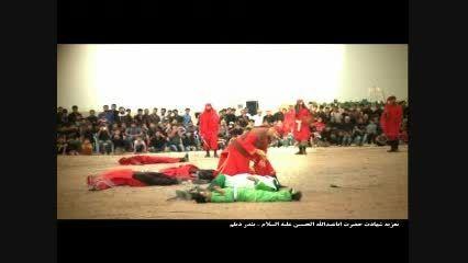 دیلم تعزیه امام حسین(شهادت امام و غارت خیمه ها)محرم1392