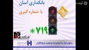 آرم آگهی بانک صادرات