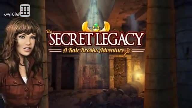 میراث مرموز - The Secret Legacy