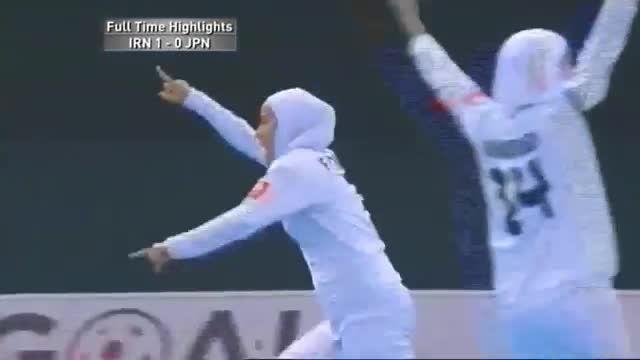 خلاصه دیدار ایران - ژاپن قهرمانی بانوان آسیا