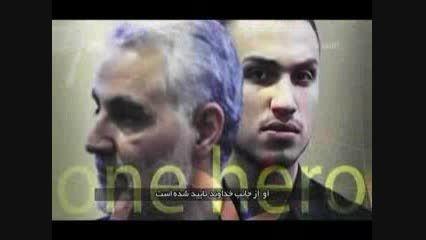 سرود عربی در وصف سردار سلیمانی 1