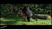 تریلر انیمیشن زیبای تارزان Tarzan