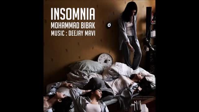 محمد بی باک - بی خوابی (Insomnia)