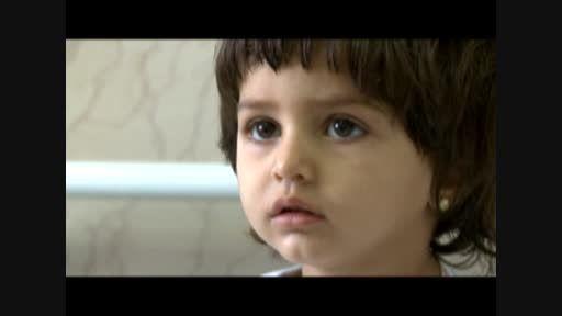 مرکز اقامتی درمانی کودکان بیمار