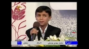 تلاوت محمد مهدی یوسفی (11 ساله) در برنامه اسرا _ 21-12-91_(م