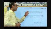 تدریس شیمی کنکور- مفهوم یونش متوالی (استاد مشمولی)