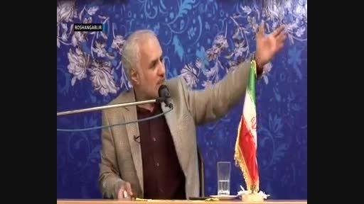 سخنان مهم دکتر حسن عباسی در روز ملی مقاومت قسمت چهارم