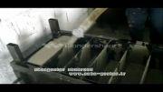 قالب ریزی بلوک بتن سبک- شرکت صباگستر شاهرود