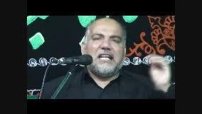 خطبه امام سجاد علیه السلام توسط حاج حسین آبیاری