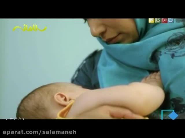 از شیر گرفتن کودک ( کودک پروری )