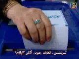 جواب دندان شکن مردم کردستان