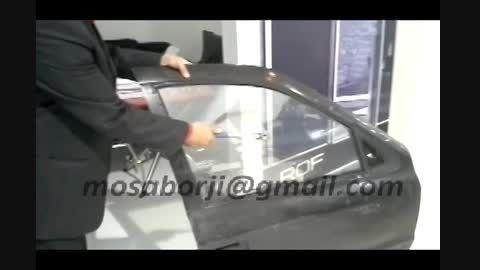 خودرو ضد سرقت