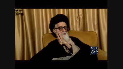 آیت الله سید ابوالحسن اصفهانی و مرجعیت آیت الله بروجردی