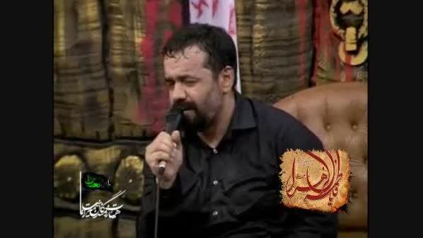 السلام علیک یامولاتی یافاطمة الزهرا(س)-درون خانه بمان و