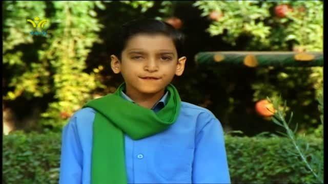 پخش زنده سرود کودکانه غدیر