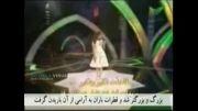 سخنان اشک آور دختربچه درباره رسول الله (زیرنویس فارسی)