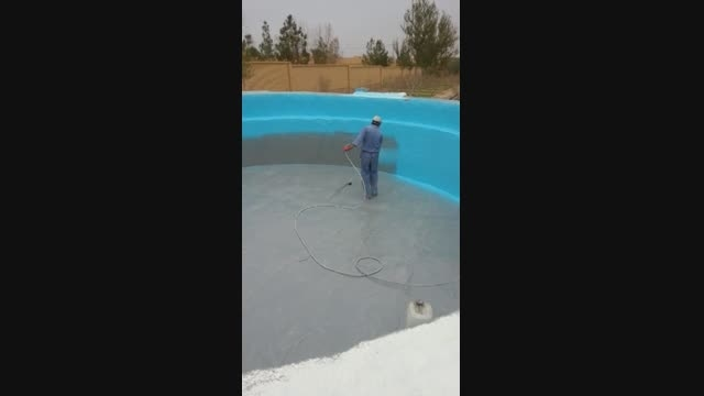 عایق استخری (آبی) برای ایزولاسیون استخر - حکیمیان