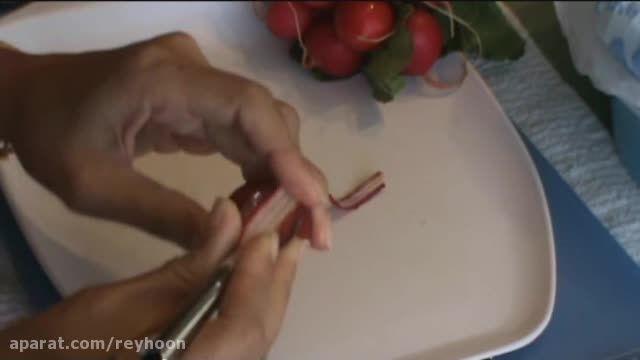 تزیین ترب به شکل گل