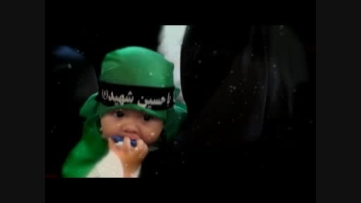 کلیپ مراسم شیرخوارگان حسینی شهرستان مراغه - محرم 94