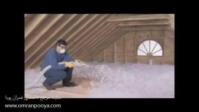 سایت عمران پویا - ساختمان - دیوارهای عایق