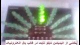 فلاشر برای تابلو LED ثابت میکروکنترلر