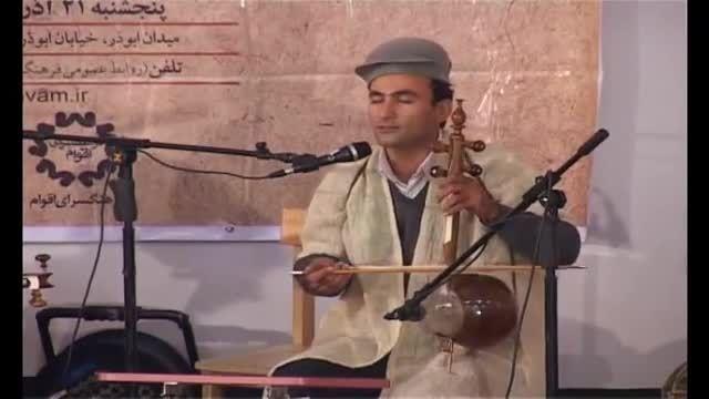 همایش شعر و موسیقی قشقایی
