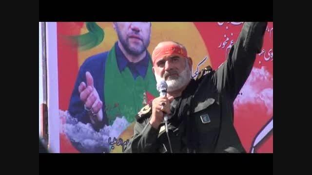 سردار شهید حاج هادی کجباف از زبان سردار خادم سیدالشهدا