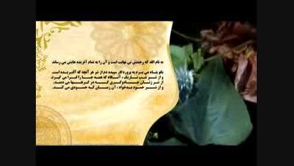 بهترین دعا شیخ مشاری العفاسی ترجمہ گویا فارسی