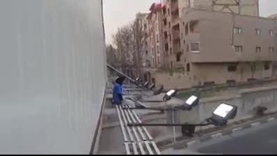 دانلود کلیپ انجام حرکات پارکور توسط دختران نوجوان ایران