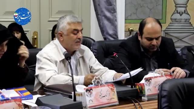 پشت پرده اعتراض جنجالی شورای شهر رشت به عملکرد شهردار