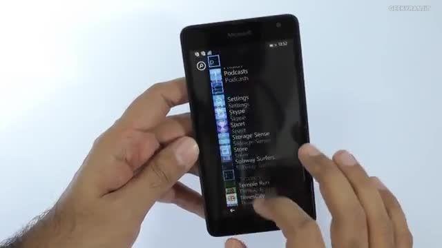 بررسی Microsoft Lumia 535 Windows Phone /بانه اجناس